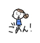 色白OL【日常】(個別スタンプ:03)