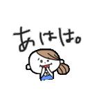 色白OL【日常】(個別スタンプ:04)