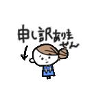 色白OL【日常】(個別スタンプ:07)