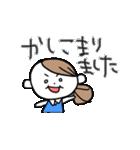 色白OL【日常】(個別スタンプ:08)
