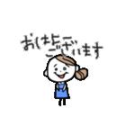 色白OL【日常】(個別スタンプ:10)
