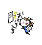 色白OL【日常】(個別スタンプ:11)