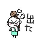 色白OL【日常】(個別スタンプ:12)