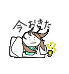 色白OL【日常】(個別スタンプ:14)