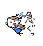 色白OL【日常】(個別スタンプ:15)