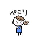 色白OL【日常】(個別スタンプ:17)