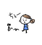 色白OL【日常】(個別スタンプ:18)
