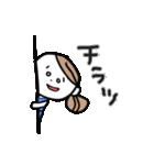 色白OL【日常】(個別スタンプ:19)
