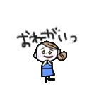 色白OL【日常】(個別スタンプ:20)