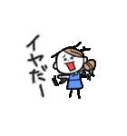 色白OL【日常】(個別スタンプ:22)