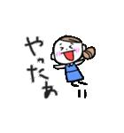 色白OL【日常】(個別スタンプ:23)