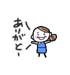 色白OL【日常】(個別スタンプ:24)