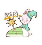 リス猫うさぎの三つ巴スタンプ(個別スタンプ:01)