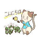 リス猫うさぎの三つ巴スタンプ(個別スタンプ:03)