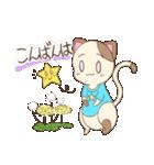 リス猫うさぎの三つ巴スタンプ(個別スタンプ:04)