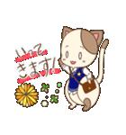 リス猫うさぎの三つ巴スタンプ(個別スタンプ:05)