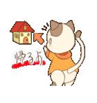 リス猫うさぎの三つ巴スタンプ(個別スタンプ:08)