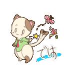 リス猫うさぎの三つ巴スタンプ(個別スタンプ:19)