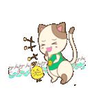 リス猫うさぎの三つ巴スタンプ(個別スタンプ:20)