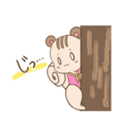 リス猫うさぎの三つ巴スタンプ(個別スタンプ:25)
