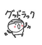 マラソン大好きパンダ!(個別スタンプ:05)