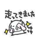 マラソン大好きパンダ!(個別スタンプ:08)
