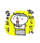 マラソン大好きパンダ!(個別スタンプ:31)