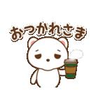 クマのミンさんの日常【冬】(個別スタンプ:01)