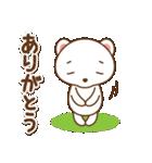 クマのミンさんの日常【冬】(個別スタンプ:02)