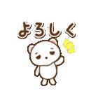 クマのミンさんの日常【冬】(個別スタンプ:03)