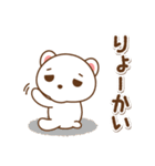 クマのミンさんの日常【冬】(個別スタンプ:04)