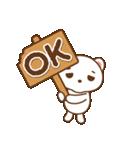 クマのミンさんの日常【冬】(個別スタンプ:05)