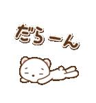 クマのミンさんの日常【冬】(個別スタンプ:08)