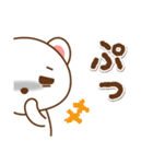 クマのミンさんの日常【冬】(個別スタンプ:09)