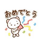 クマのミンさんの日常【冬】(個別スタンプ:11)