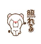 クマのミンさんの日常【冬】(個別スタンプ:13)