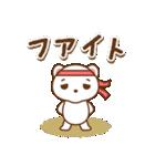 クマのミンさんの日常【冬】(個別スタンプ:14)