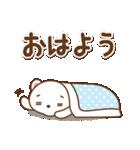 クマのミンさんの日常【冬】(個別スタンプ:15)