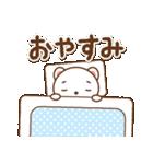 クマのミンさんの日常【冬】(個別スタンプ:16)