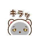 クマのミンさんの日常【冬】(個別スタンプ:17)