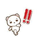 クマのミンさんの日常【冬】(個別スタンプ:18)