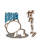 クマのミンさんの日常【冬】(個別スタンプ:19)