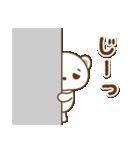 クマのミンさんの日常【冬】(個別スタンプ:21)