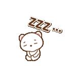 クマのミンさんの日常【冬】(個別スタンプ:23)
