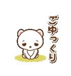 クマのミンさんの日常【冬】(個別スタンプ:24)