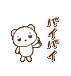 クマのミンさんの日常【冬】(個別スタンプ:25)