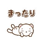 クマのミンさんの日常【冬】(個別スタンプ:27)