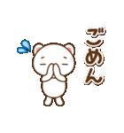 クマのミンさんの日常【冬】(個別スタンプ:28)