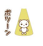 クマのミンさんの日常【冬】(個別スタンプ:29)