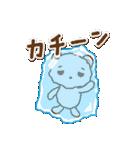 クマのミンさんの日常【冬】(個別スタンプ:32)